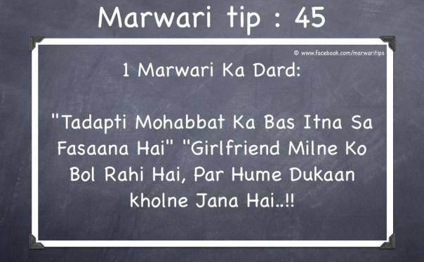 Source: Marwari Tips :)